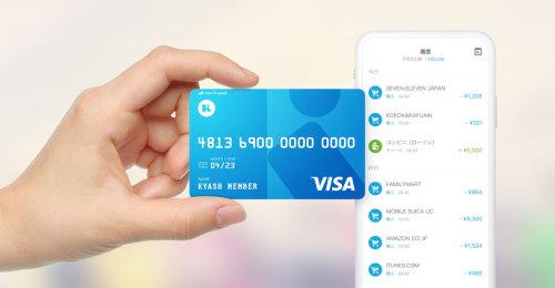 「Kyash」実店舗での決済強化に向けリアルカード発行開始