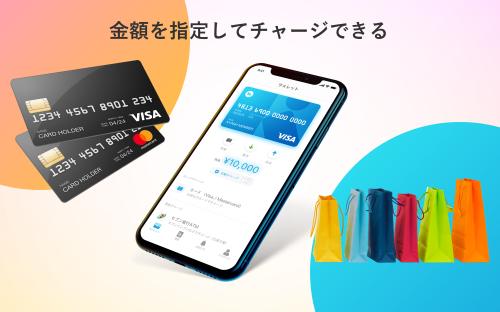 登録カードから金額を指定してチャージできるようになりました