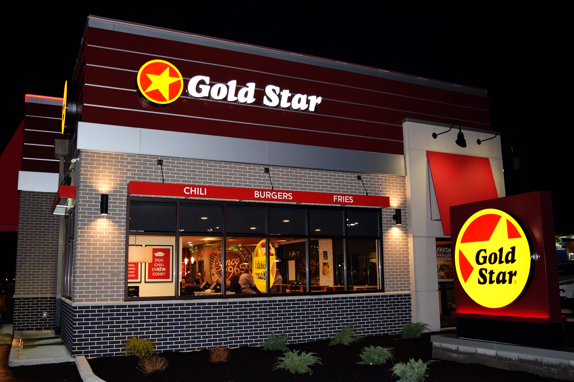 One of many awesome Cincinnati Gold Star Chili chain restaurant rebrandings we've done