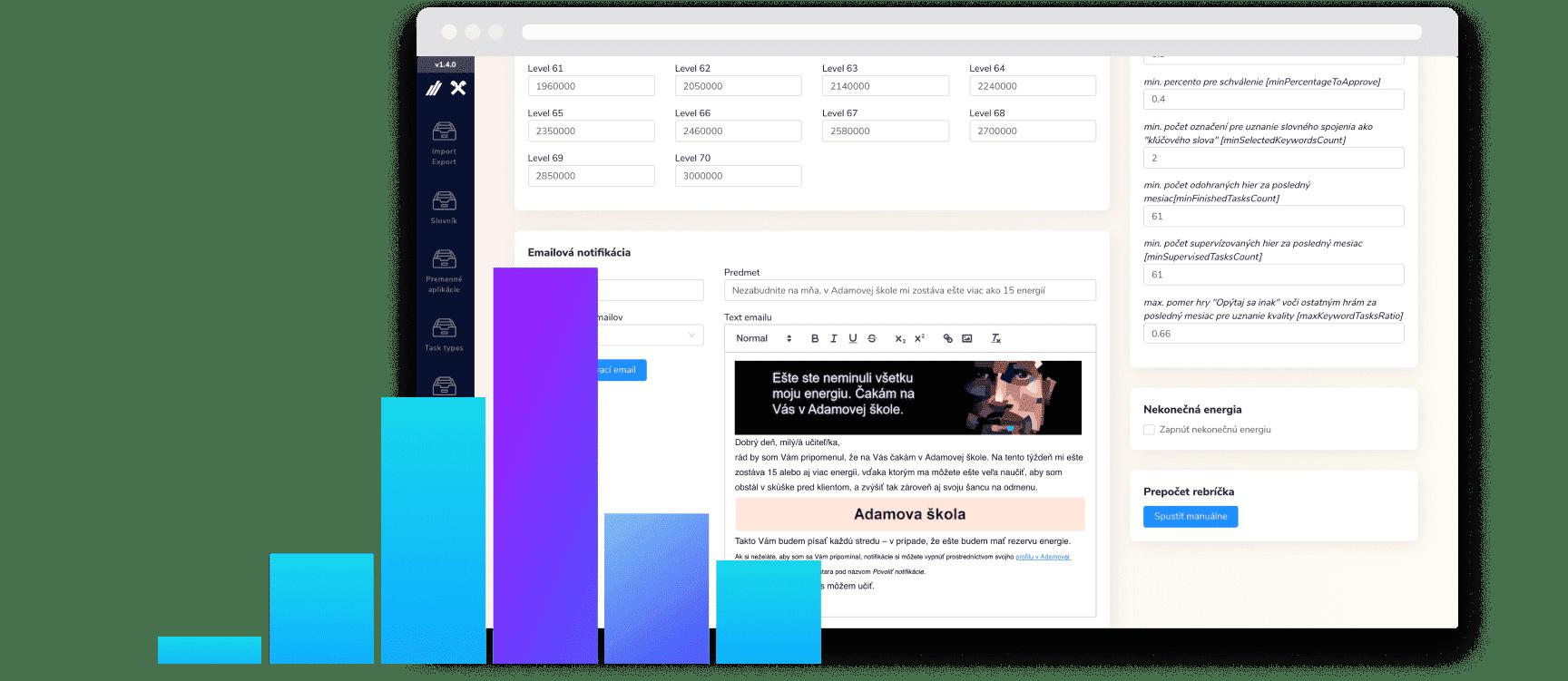 in app admin interface