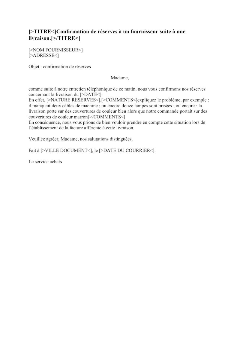 Confirmation de réserves à un fournisseur suite à une livraison