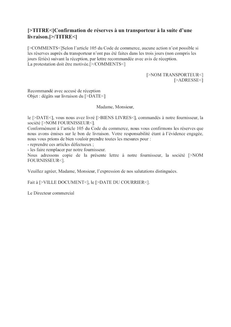 Confirmation de réserves transporteur suite livraison