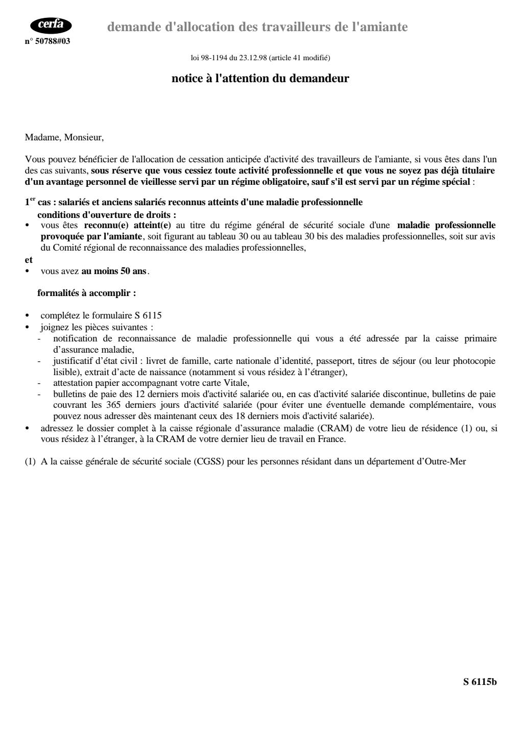 Formulaire_11690*02 : Demande d'allocation des travailleurs de l'amiante, salariés et anciens salariés atteints d'une maladie professionnelle
