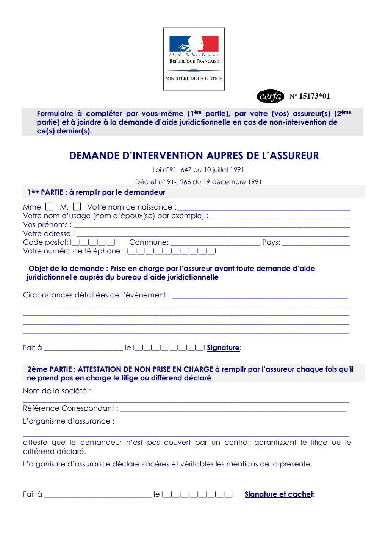 Formulaire_15173*01 : Attestation de non-prise en charge par l'assureur - Aide juridictionnelle