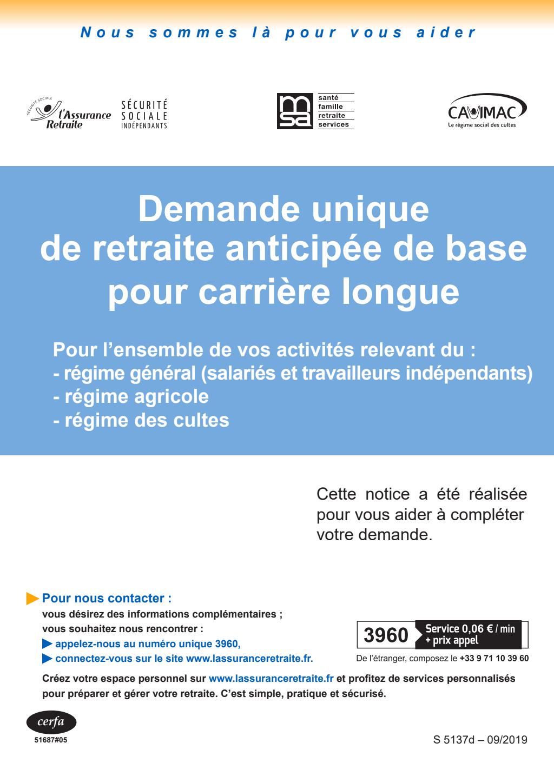 Formulaire_51687*06 : Demande unique de retraite anticipée de base pour carrière longue