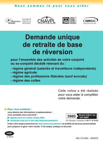 Formulaire_13364*02 : Demande de retraite de réversion (activité salariée, agricole, libérale, artisanale, commerciale ou cultuelle)
