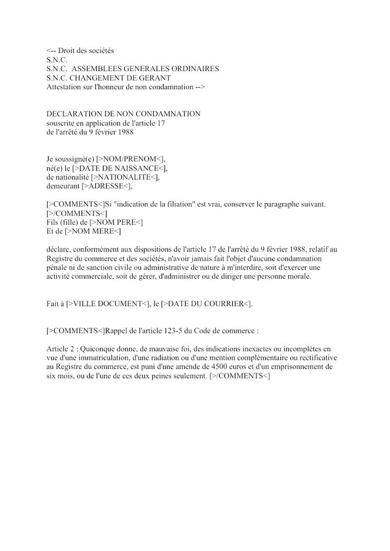 Avenant de reconduction au contrat à durée déterminée à terme précis