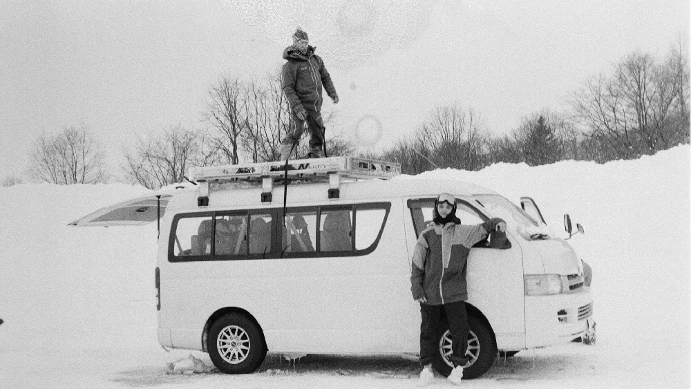 Old photo of snowboarders in Japan