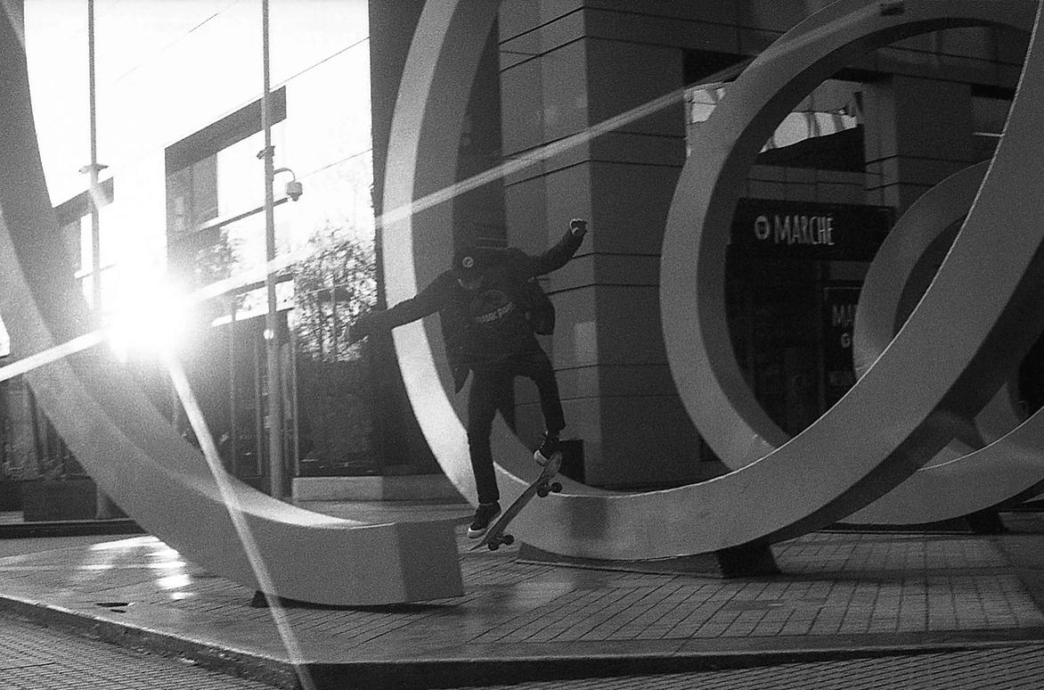 skater doing a manual