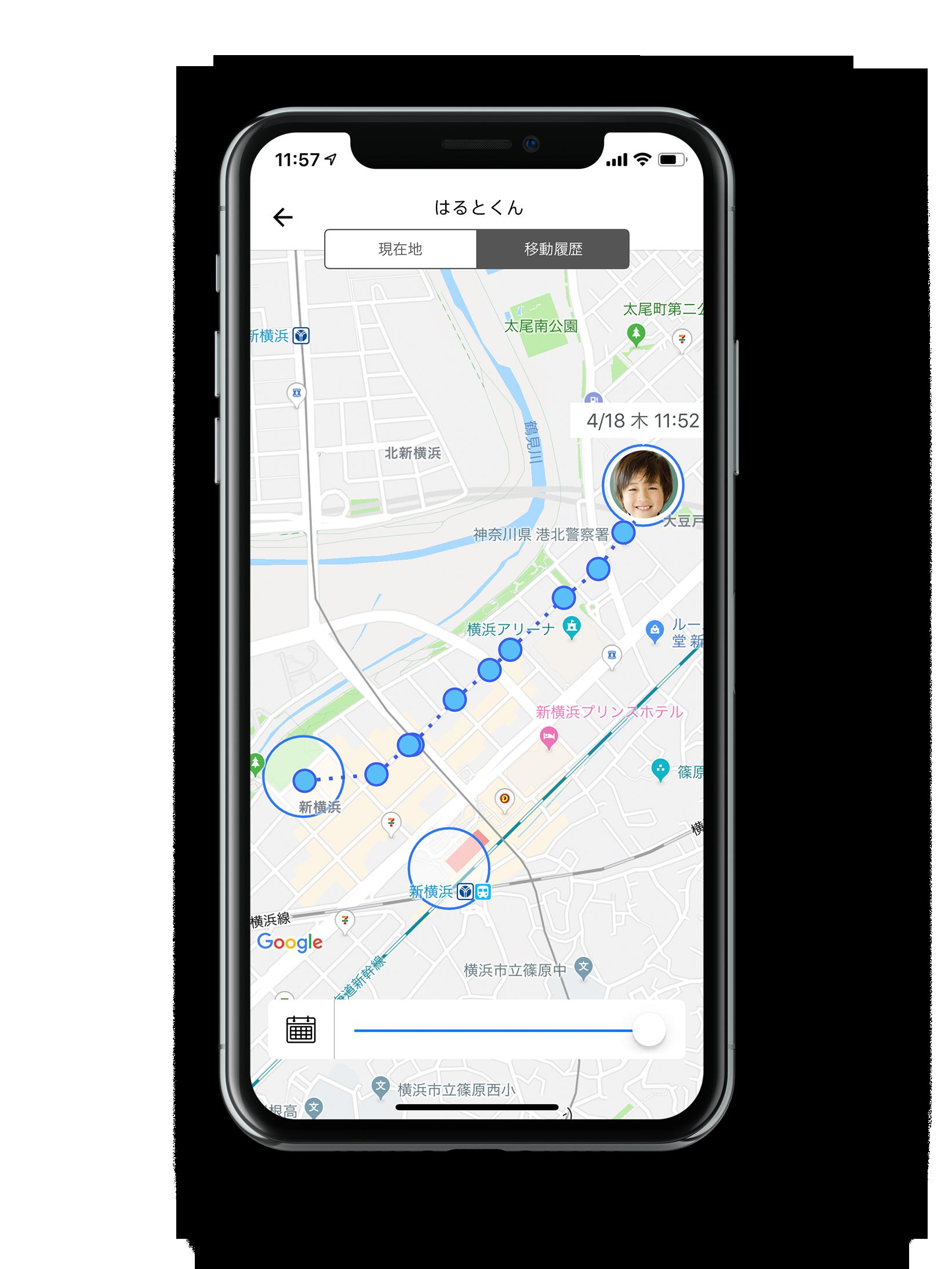GPS BoT アプリで子供の移動履歴を見守るスマートフォン