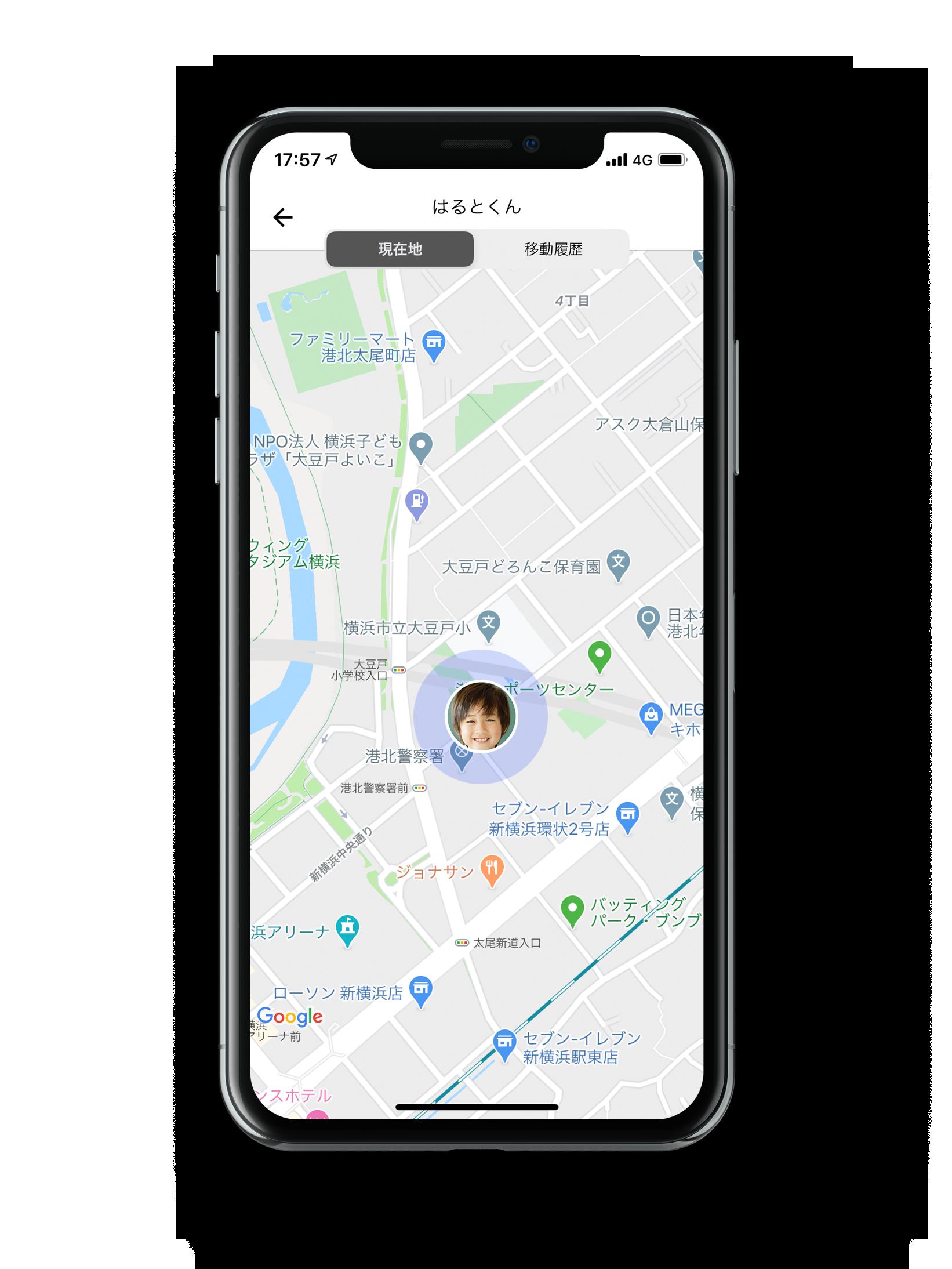 GPS BoT アプリで子供の現在地を見守るスマートフォン