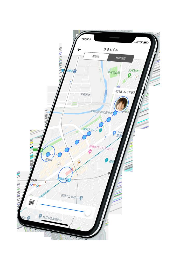 GPS BoT アプリで子供を見守るスマートフォン