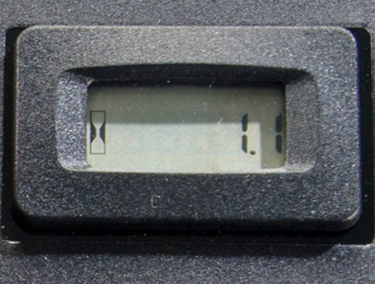 Image of a black rectangle with a digital display inside