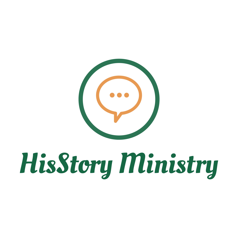 HisStory Ministry
