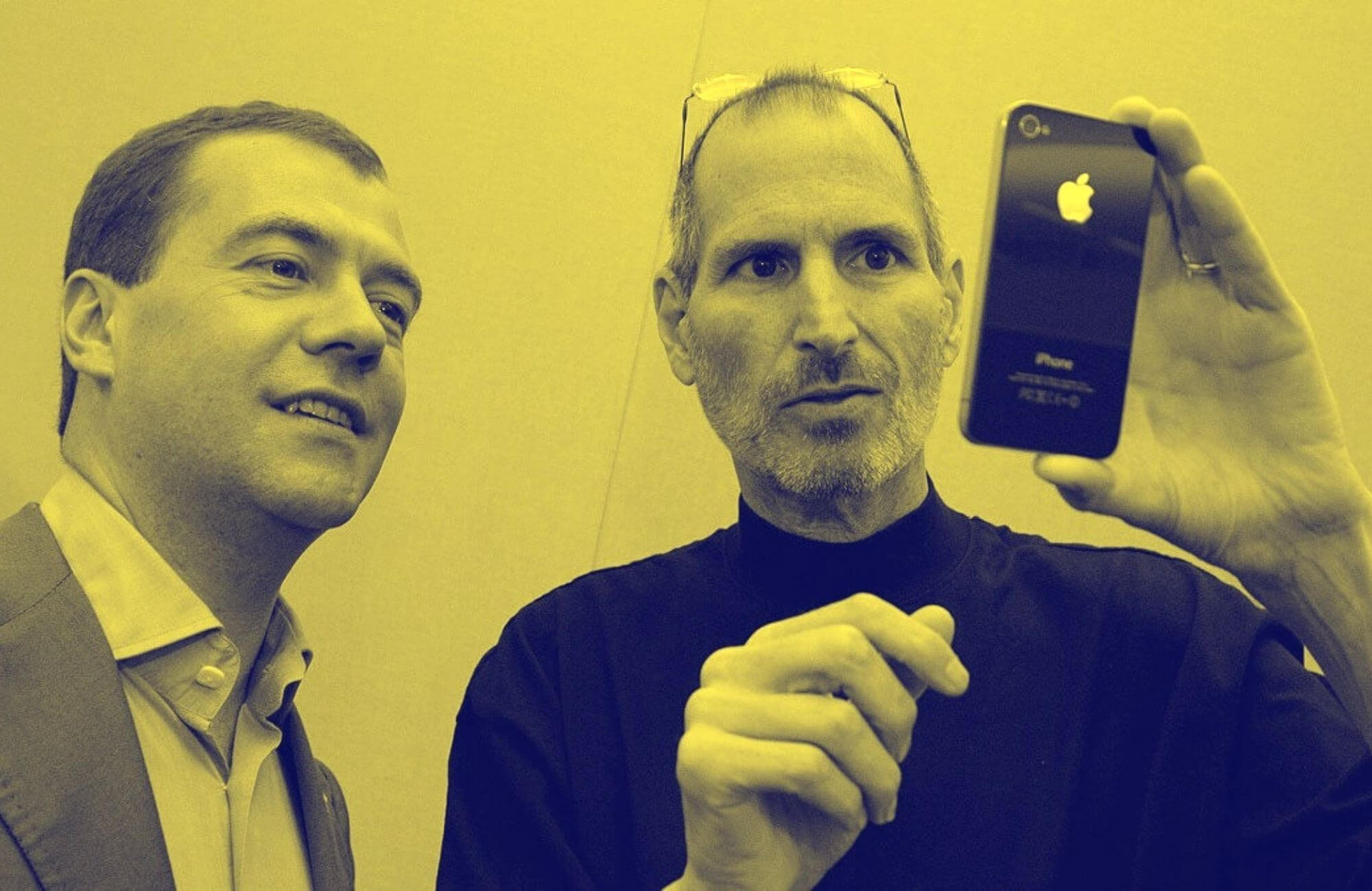 What was Steve Jobs' leadership style?