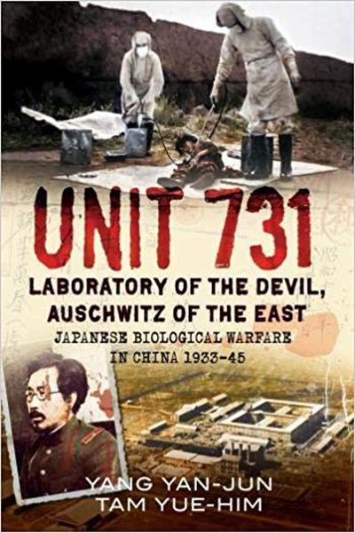 Unit 731 - Laboratory of the Devil