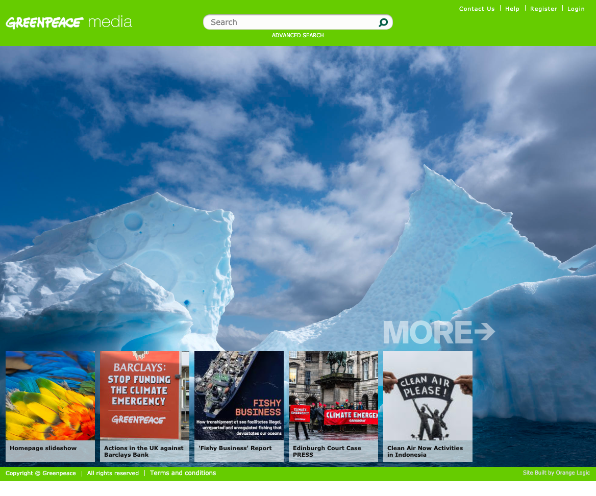 Greenpeace DAM screenshot