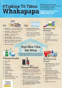 Maori - essential items
