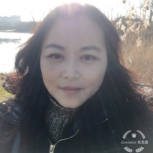 Clara Dang