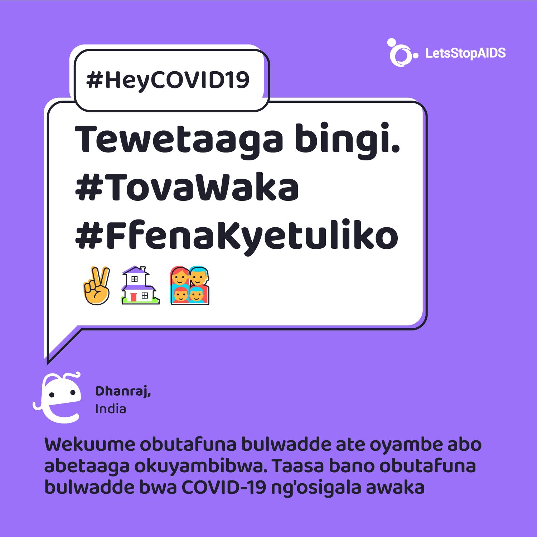 Tewetaaga bingi. #TovaWaka #FfenaKyetuliko