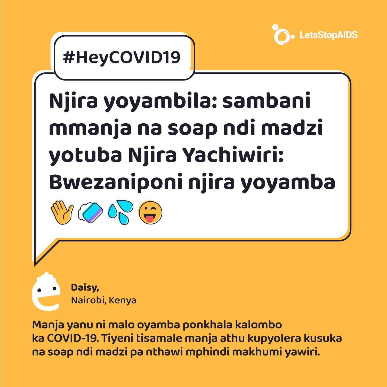 Njira yoyambila: sambani mmanja na soap ndi madzi yotuba Njira Yachiwiri: Bwezaniponi njira yoyamba 😜