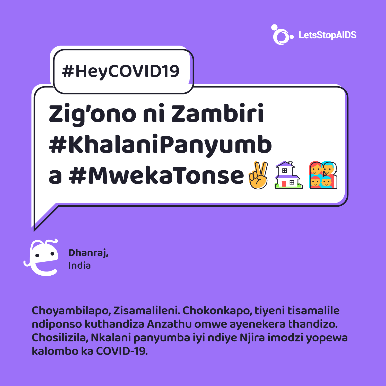 Zig'ono ni Zambiri #KhalaniPanyumba #MwekaTonse