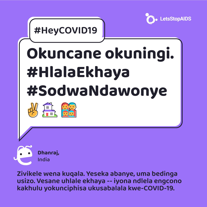 Okuncane okuningi. #HlalaEkhaya #SodwaNdawonye