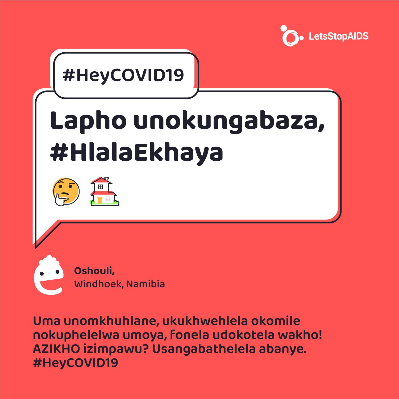 Lapho unokungabaza, #HlalaEkhaya.