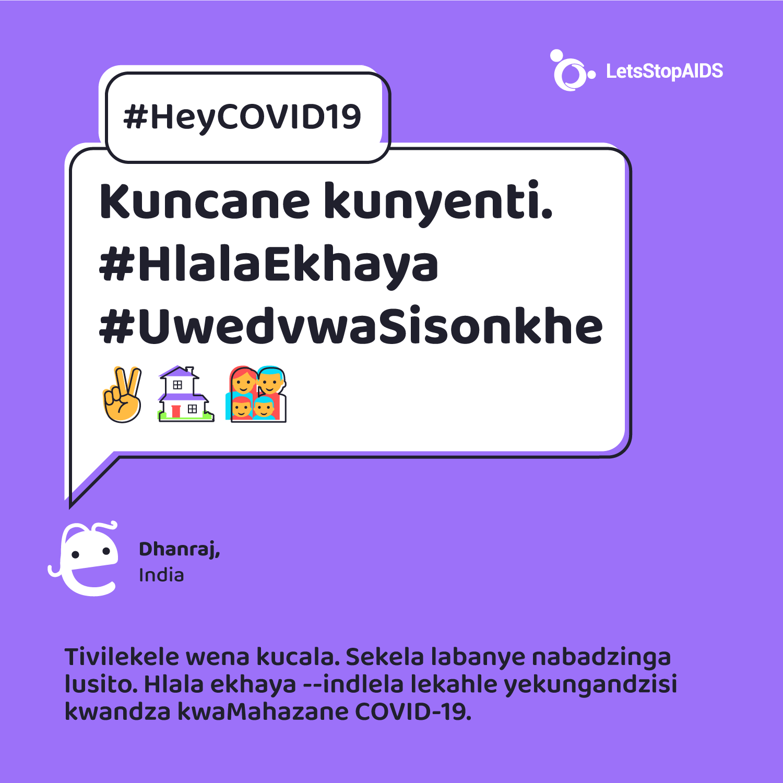 Kuncane kunyenti. #HlalaEkhaya #UwedvwaSisonkhe