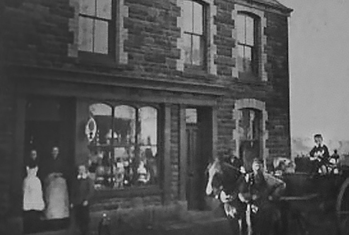 1890 image when Thomas Jenkins opened his first shop.