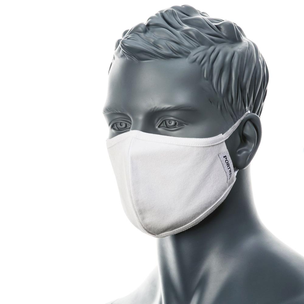 Munskydd i tyg – antimikrobisk ansiktsmask 25-pack, vita