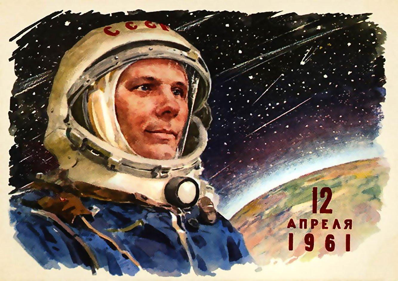 Gagarin 1