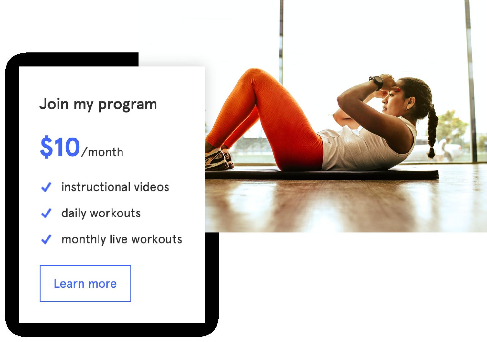 join program image