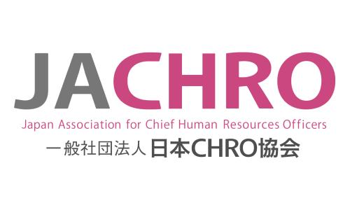 一般社団法人日本CHRO協会