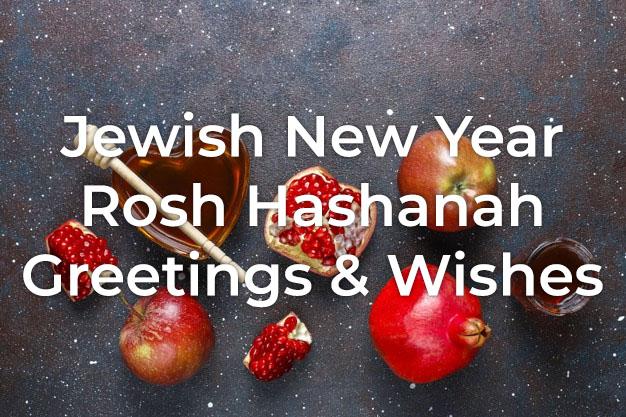 Jewish New Year Rosh Hashanah Greetings