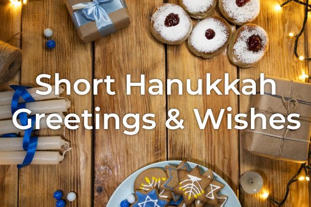 Short Hanukkah Greetings