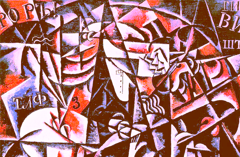 Geometric abstract art with Cyrillic characters