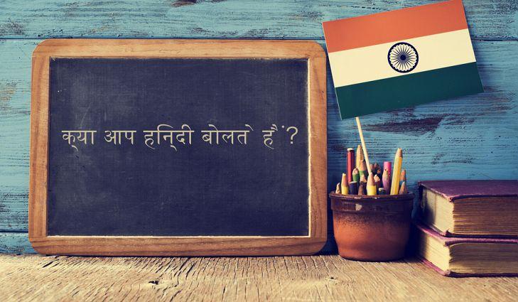 chalkboard of india