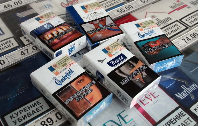 Packs of Cigarettes with Russian Health Advertisements