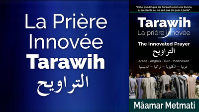 Tarawih - La prière innovée
