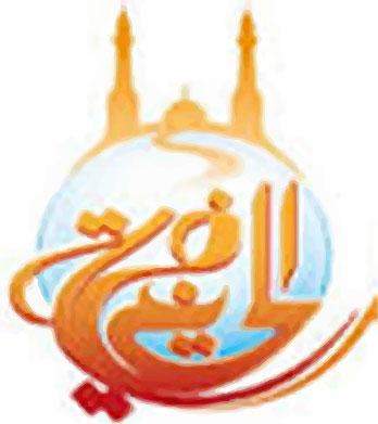 Hanifiyyah TV