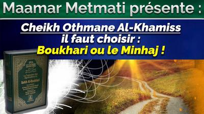 Maamar Metamti présente