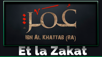 Omar ibn al-Khattab et la zakat