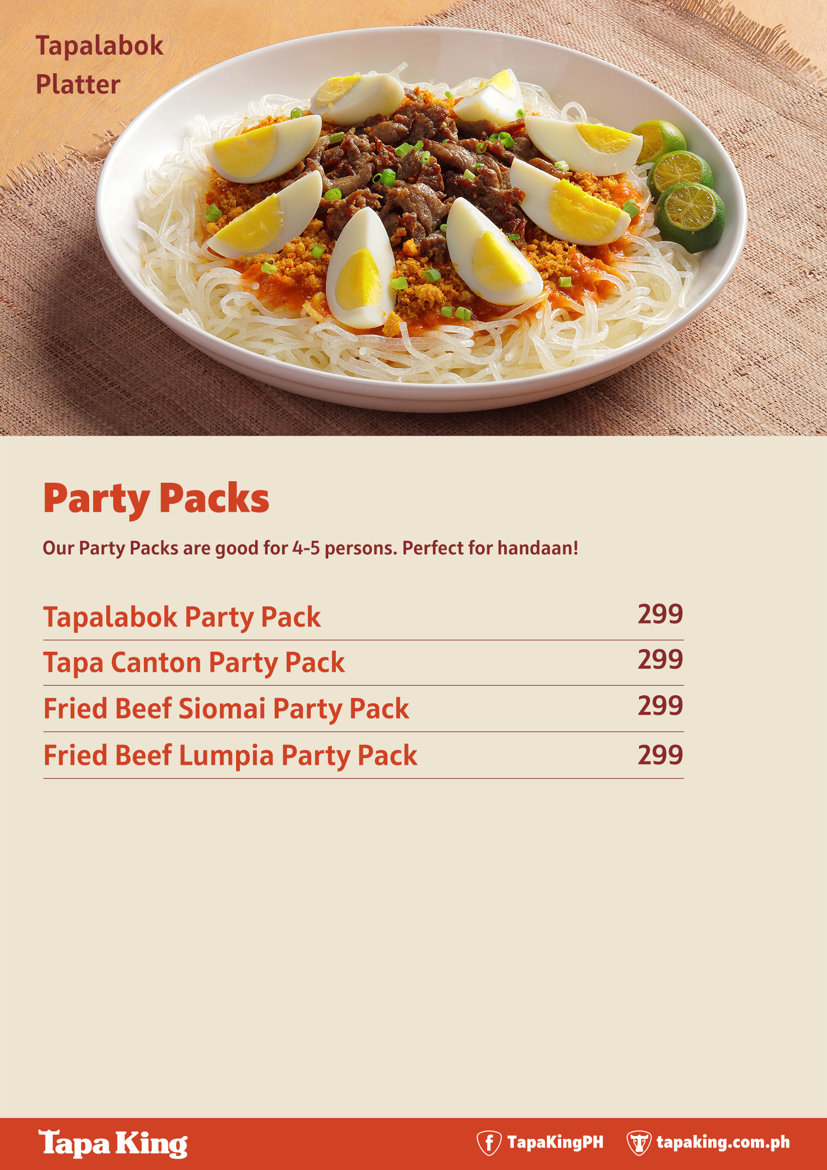 Party Packs