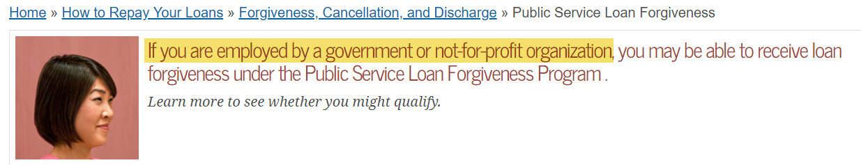public service loan forgiveness program