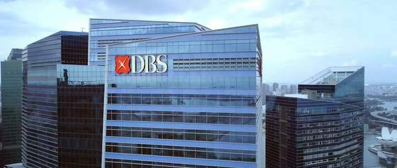 DBS Corporate Account Opening: All you need to know