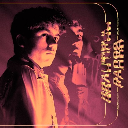 Declan Mckenna - Beautiful Faces / The Key To Life On Earth