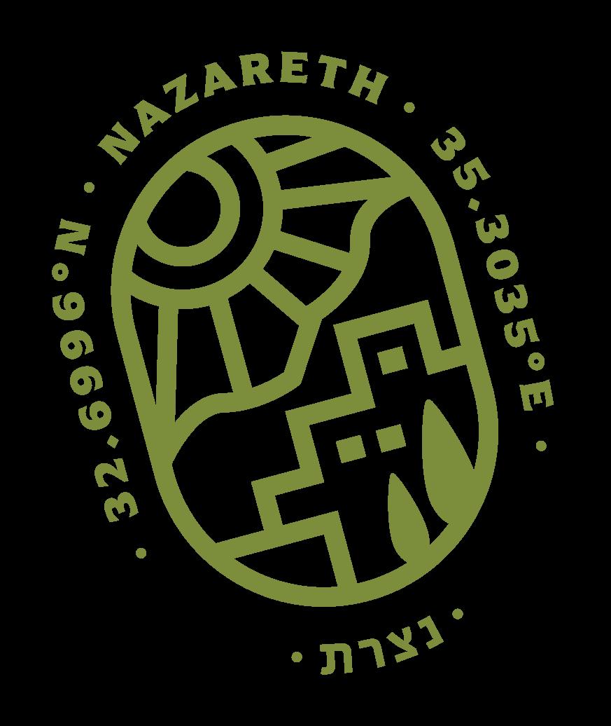 nazareth stamp