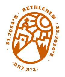 Bethlehem stamp