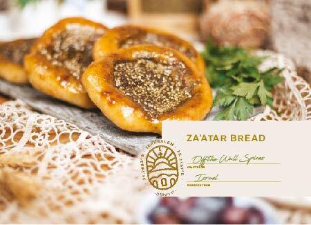 Za'atar flat-bread